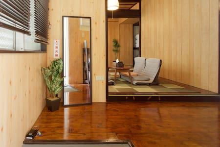 3 mins walk to Kokusai Dori #IM1 - Apartment