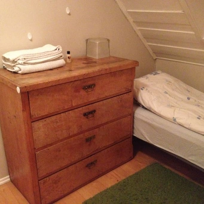A chest of drawers where you can keep your clothes.