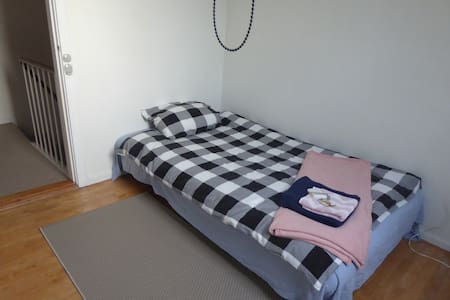 Single bedroom in spacious house - Skovlunde