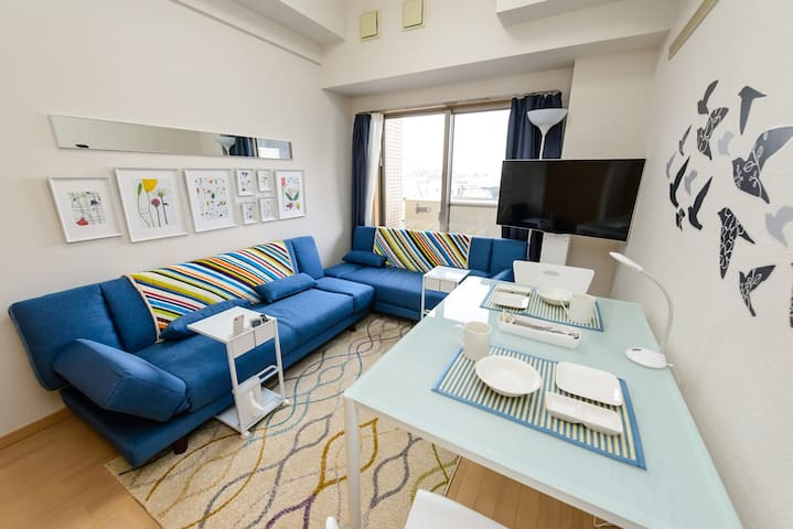 Cozy 1 Bedroom Apt 2min>STA 5min>Shibuya! WiFi+TV - Setagaya-ku - Apartment