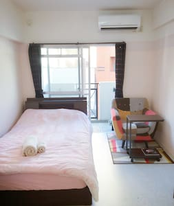 Cozy room with free wifi ! Near Ohori park station - Chūō-ku, Fukuoka-shi - Wohnung