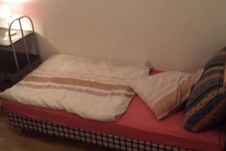 JuSu Sister's Room (Single Person) 1 - Walferdange - Huis