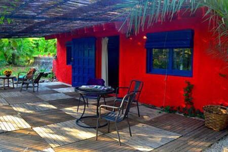 El Botanico de Sagra 1 Bed house - Sagra
