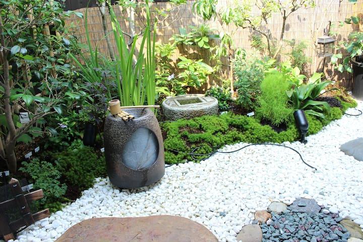 Quiet Nishijin Fabric Arthouse  (Nishijin no Sato) - Kyoto-City, Kita-Ku - Hus