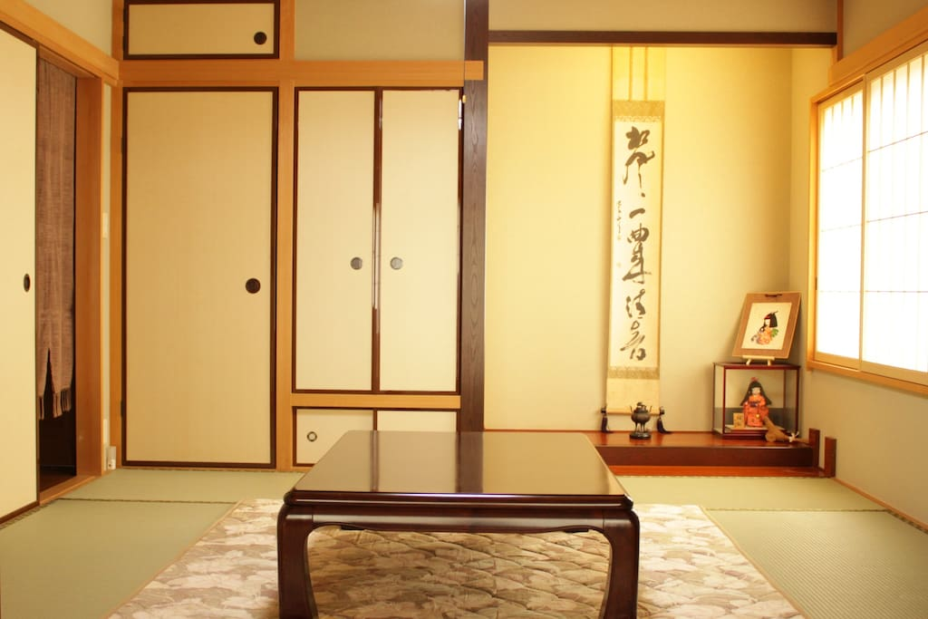 Traditional Japanese style room.