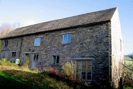 Cottage 4 miles from Hay On Wye