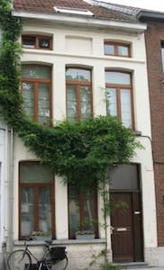 cosy house with garden in Mechelen - Mechelen - Casa