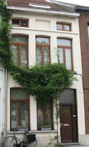 cosy house with garden in Mechelen - 미클롱(Mechelen) - 단독주택