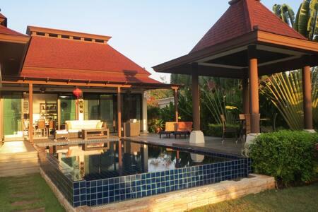 beautiful poolside villa - Hua Hin - Villa