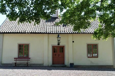 Södra Flygeln Arnöbergs Säteri - Strängnäs