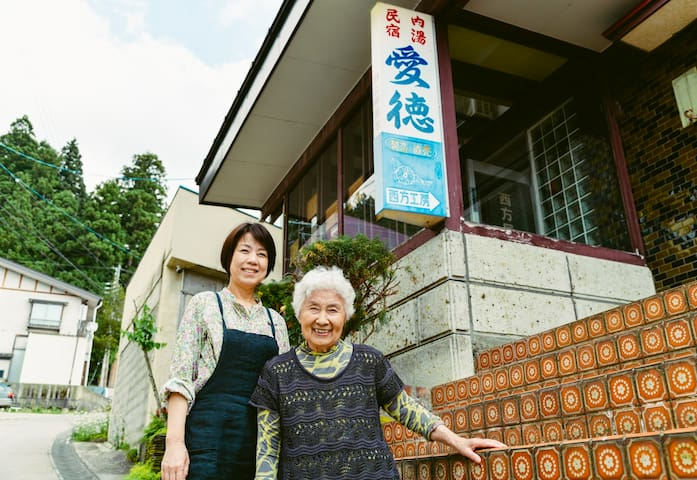 Cozy guest house Aitoku in Nozawaonsen