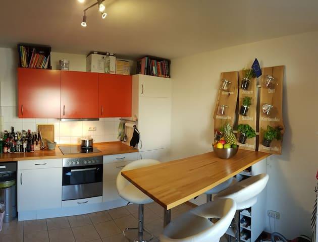 Schönes Zimmer in vollausgestatteter Wohnung - Erlangen - Kondominium