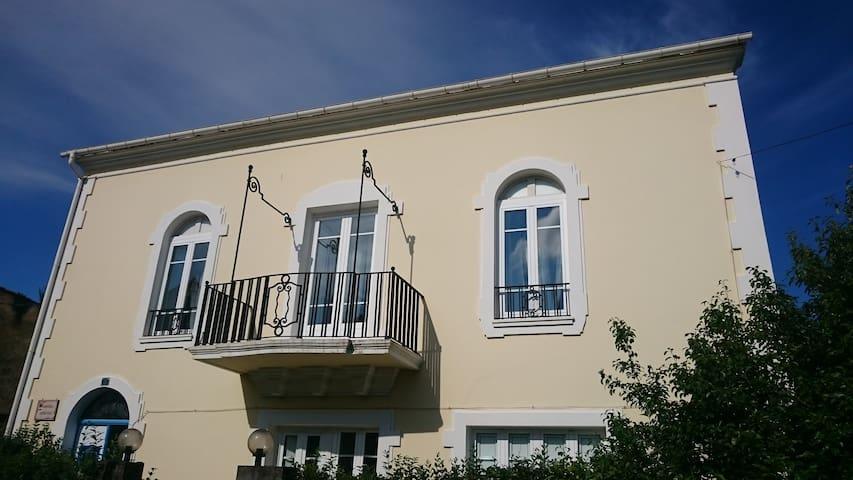 Apartamentos Casa de Aduanas