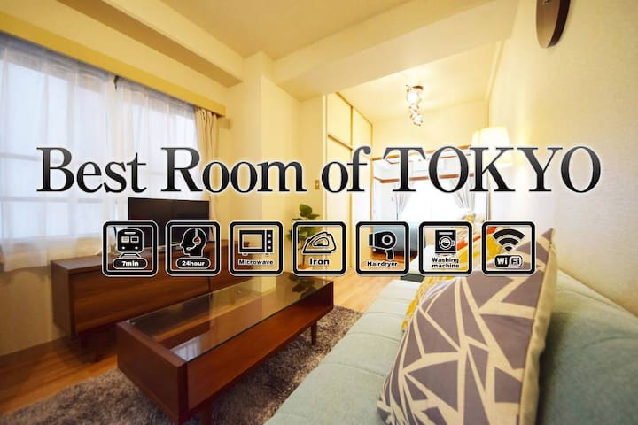 40%OFF NEW OPEN at Nippori!7min by walk!FREE WiFi! - Arakawa-ku - Huoneisto
