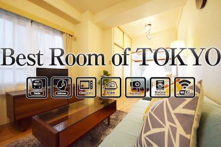 40%OFF NEW OPEN at Nippori!7min by walk!FREE WiFi! - Arakawa