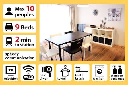 アパート全部屋貸出☆オシャレな個室 10名様まで宿泊可能 Jao - Ōsaka-shi