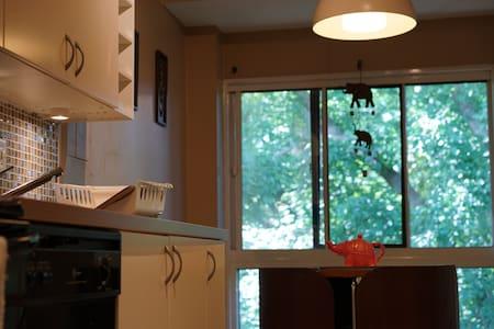 Clean, Cozy & Convenient 2BR Apt - Wohnung