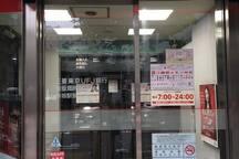 【0mins Walk from Akasaka Station (Tokyo Metro)】-1