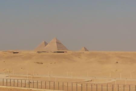 Amazing pyramids view/ tours extra