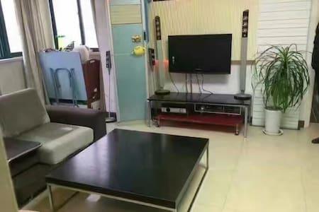 家外的家 - Suzhou