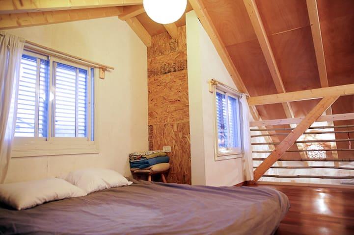 Blue House - Gallery - Sleeping space #3