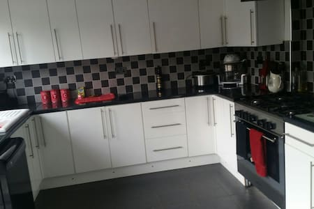 Close to Alton Towers... .friendly - Werrington - Huis