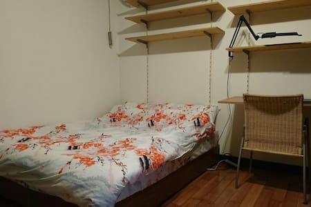 Ambient double room in huge flat