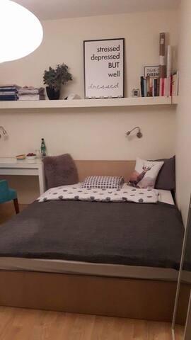Pokój w Apartamencie na 17 piętrze! - Warszawa - Appartement