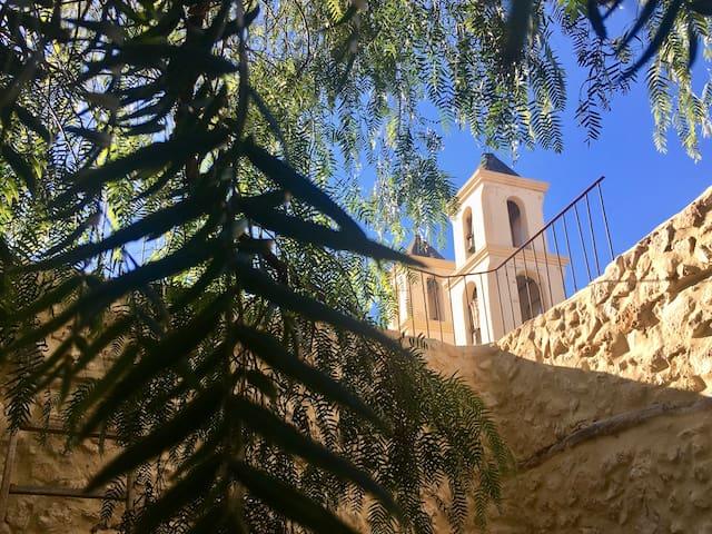 """""""Una casa rústica"""" . La Huerta del Ciprés."""