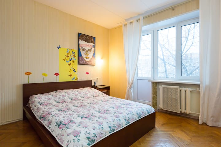 Cozy room in the city's center. - Moskva - Appartement