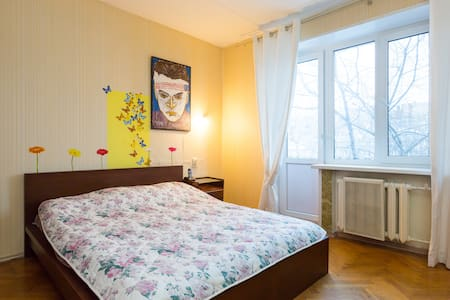 Cozy room in the city's center. - Moskva - Huoneisto