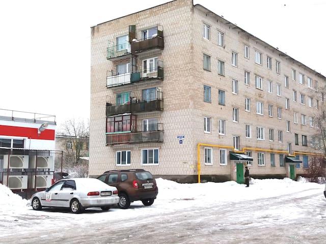 Квартира посуточно недалеко от центра - Valday - Departamento