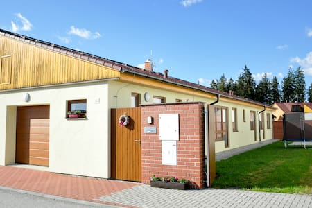 Bungalow  by the Lipno lake - Frymburk - Hus