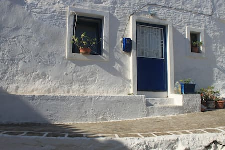 Traditional House, Kythnos Island - Talo