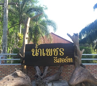 Worth staying private room - Amphoe Nuea Khlong - Bungalou