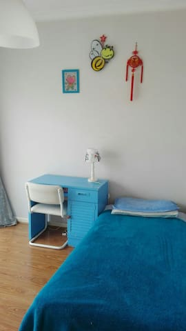 Hot weather! Refreshing room $35 - Moorabbin - Huis