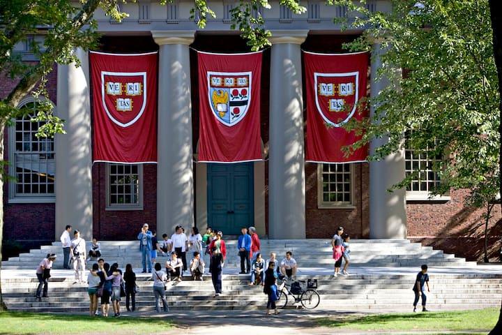 Best Location at Harvard University!