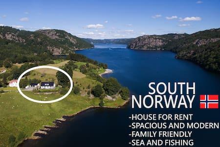 Spacious, family house w/sea view.Fishing&SeaLife