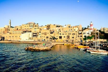 Tel-Aviv Jaffa  Perfect for couples - Tel Aviv-Yafo - Leilighet