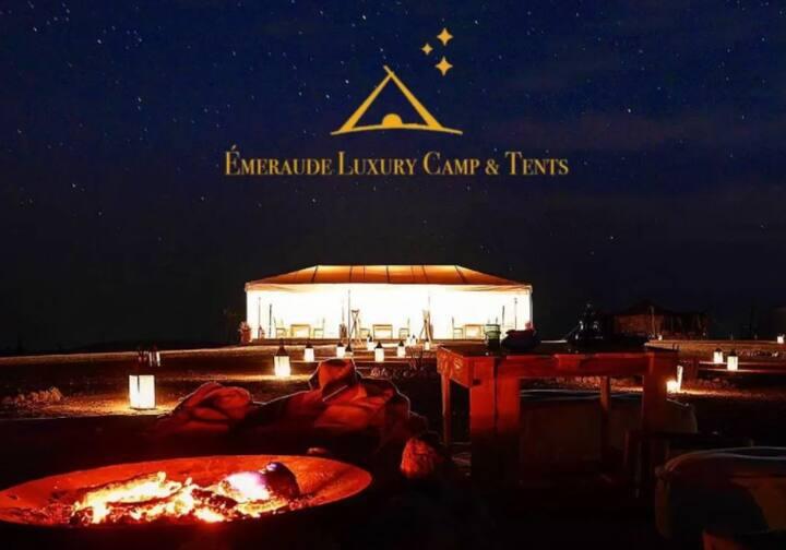 Luxury Camp Emeraude Agafay (Privatisé)