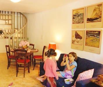 Intime maison de montagne - Couflens