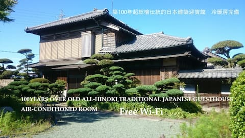 100 years over old Japanese Traditional Guesthouse