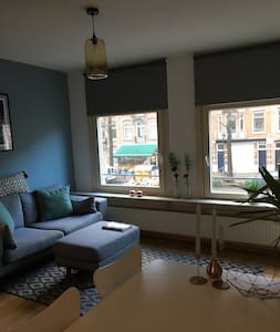 Beautiful and complete apartment near city centre - Amsterdam