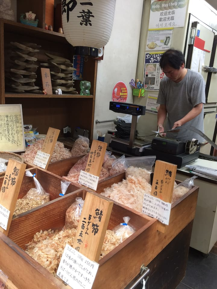 Crucial elements for Japanese cuisine