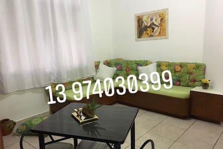 Apartamento na praia da enseada - Guarujá