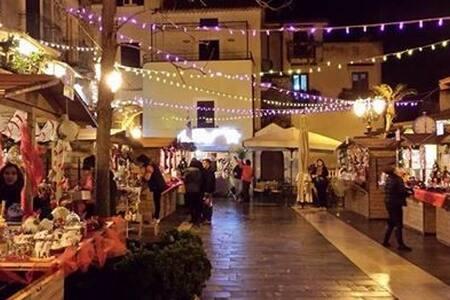 Natale a Castellabate-Last minute - Castellabate - Bed & Breakfast