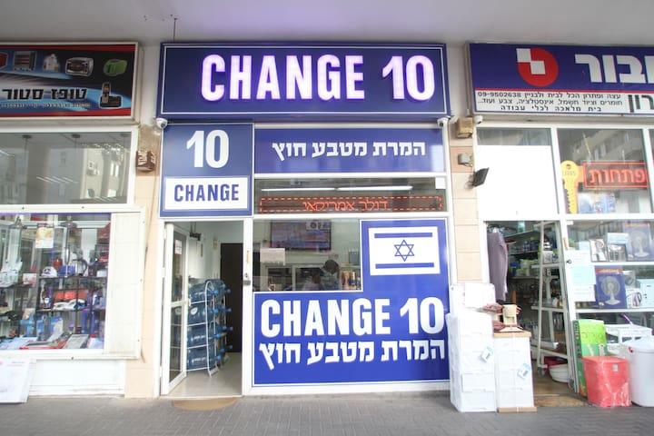 Herzliya 2017: Top 20 Ferienwohnungen In Herzliya, Ferienhäuser