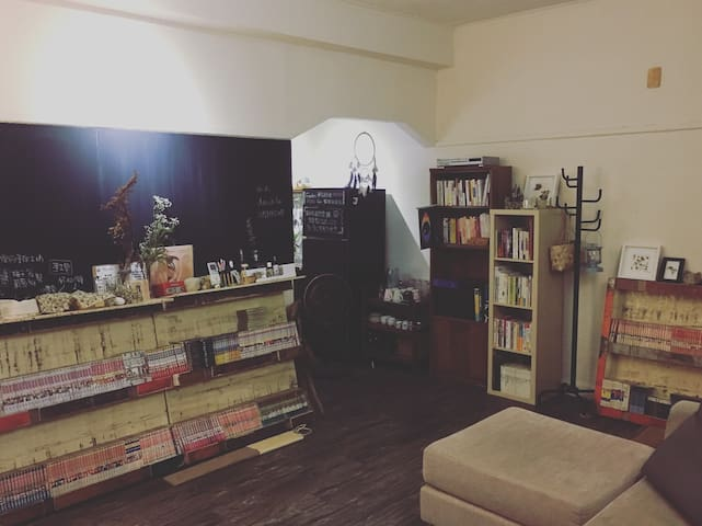 Cozy house 3mins to MRT 捷運三分鐘 2人房