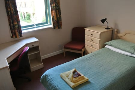 En-suite Single in the Heart of Oxford - Oxfordshire - Apartmen