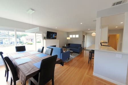 Remodeled mid-century modern home in Land Park - Sacramento